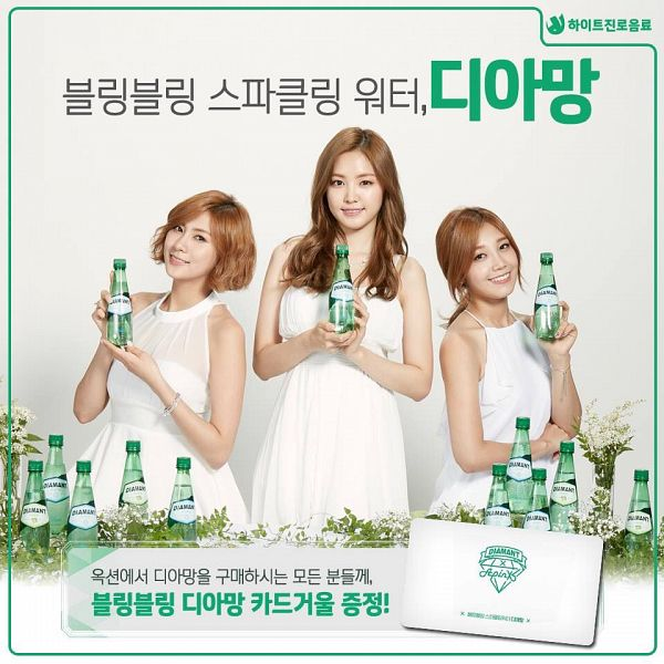 Tags: K-Pop, Apink, Jung Eun-ji, Oh Ha-young, Son Na-eun, White Dress, White Outfit, Trio, Three Girls, Ring, Bottle, Diamant