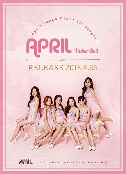 Tags: K-Pop, April, Kim Chaewon (April), Lee Jinsol, Rachel (April), Yang Yena, Yoon Chaekyung, Lee Naeun