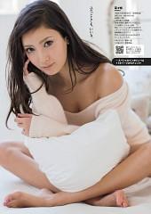 Arai Nanao