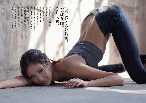 Tags: Dorama, Arai Nanao, Top-down Bottom-up, Japanese Text, Ponytail, Suggestive, Scan, Wallpaper, Magazine Scan