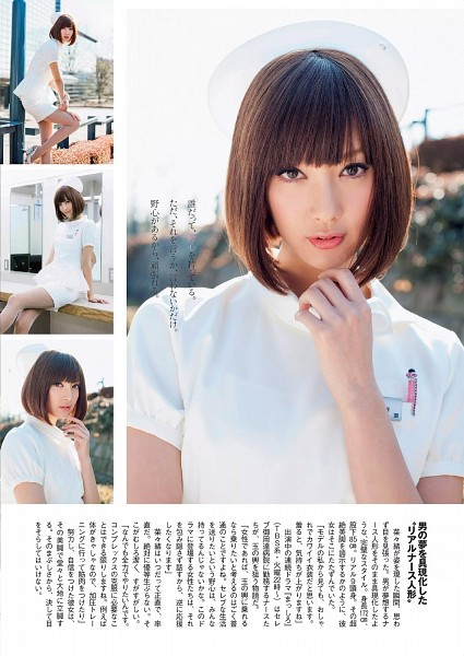 Tags: Dorama, Arai Nanao, Uniform, Short Hair, Japanese Text, Text, Magazine Scan, Mobile Wallpaper