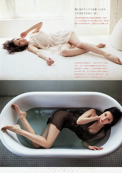 Tags: Dorama, Arai Nanao, Collage, Bathroom, Water, Suggestive, Japanese Text, Sexy Pose, Laying Down, Bathtub, Android/iPhone Wallpaper, Magazine Scan