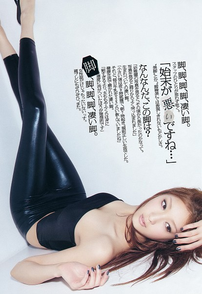 Tags: Dorama, Arai Nanao, No Background, Make Up, Japanese Text, Nail Polish, Magazine Scan, Android/iPhone Wallpaper, Scan