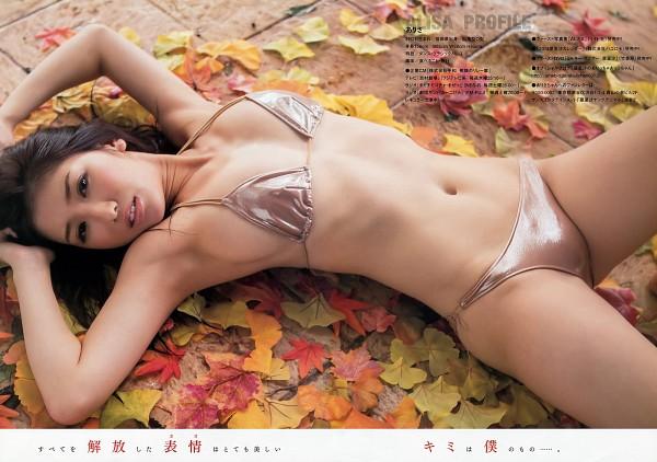 Tags: Arisa, Japanese Text, Laying Down, Bikini, Suggestive, Wallpaper