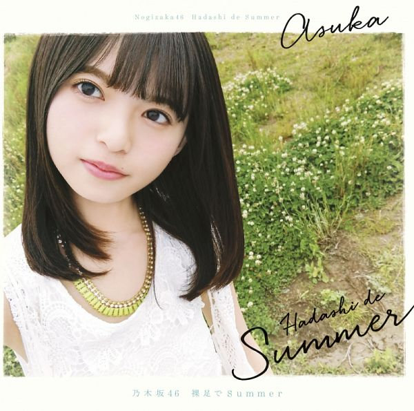 Tags: J-Pop, Nogizaka46, AKB48, Asuka Saito, Looking Up, Text: Album Name, Looking Ahead, Close Up, Hadashi De Summer (Single), Text: Artist Name, Album Cover