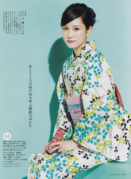 Tags: J-Pop, AKB48, Atsuko Maeda, Hair Up, Traditional Clothes, White Dress, Blue Background, Japanese Text, White Outfit, Kimono, Android/iPhone Wallpaper