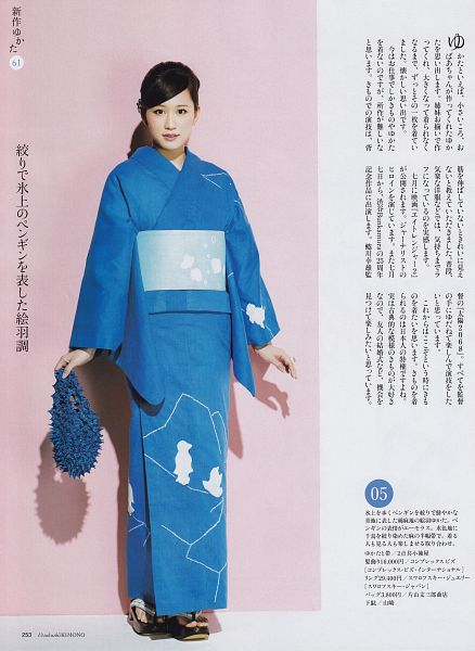 Tags: J-Pop, AKB48, Atsuko Maeda, Kimono, Pink Background, Traditional Clothes, Japanese Text, Blue Dress, Hair Up, Blue Outfit, Black Footwear, Android/iPhone Wallpaper