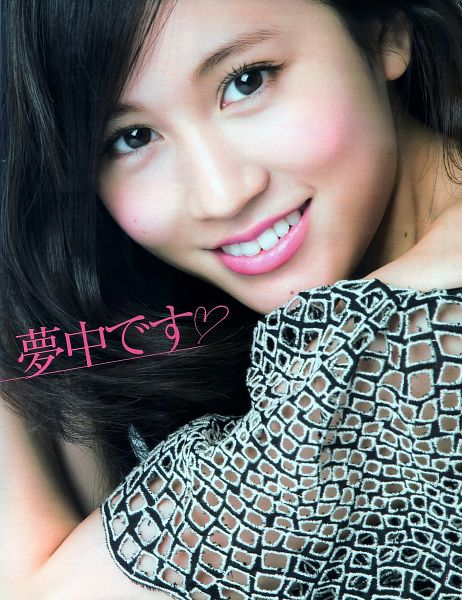 Tags: J-Pop, AKB48, Atsuko Maeda, See Through Clothes, Japanese Text, Close Up, Android/iPhone Wallpaper