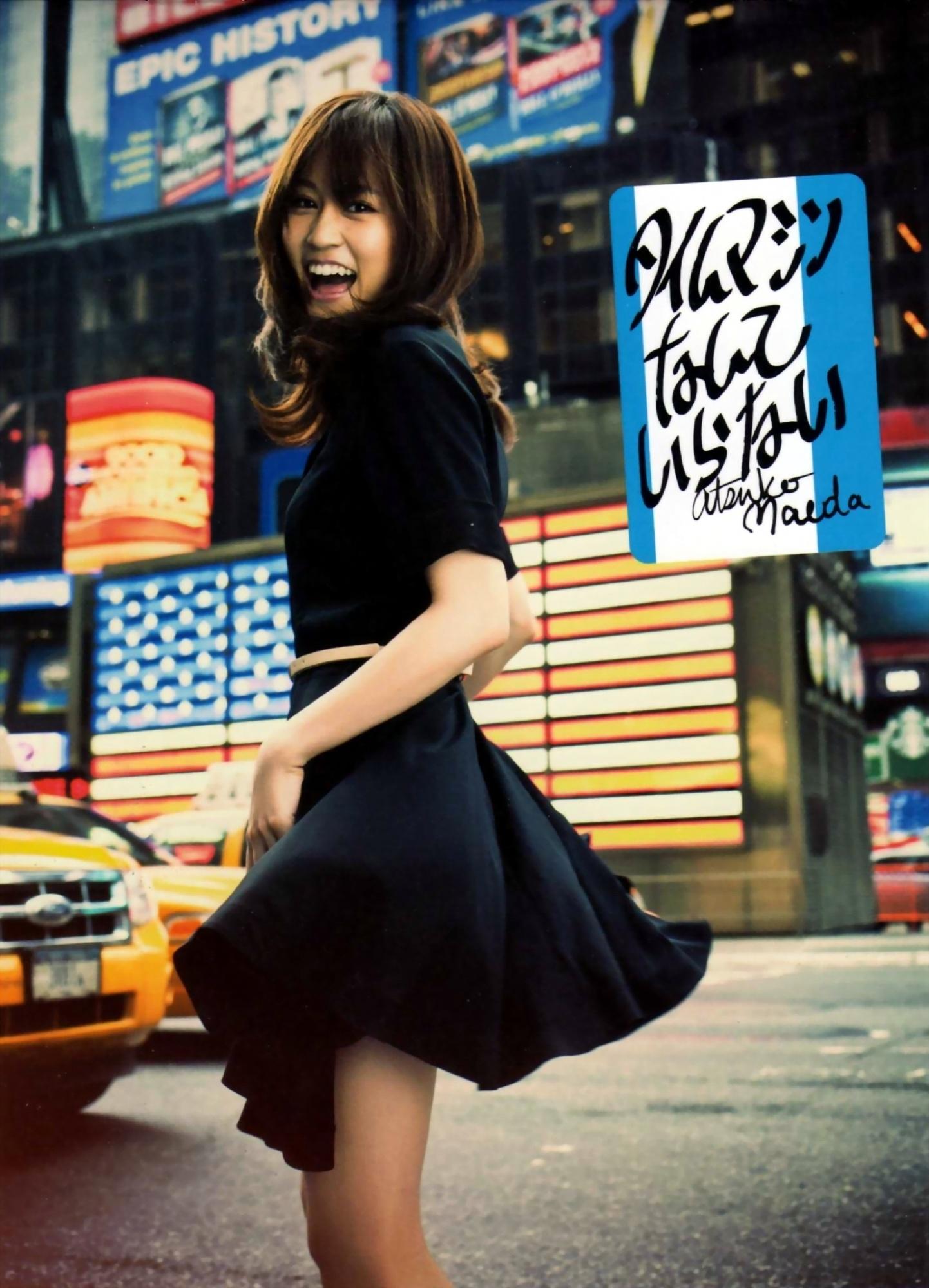 maeda atsuko iphone