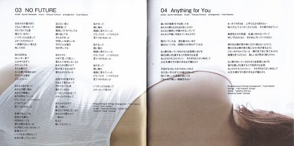 Tags: J-Pop, Ayumi Hamasaki, White Background, Laying On Side, White Outfit, Medium Hair, Back, English Text, Butt, Text: Song Title, Face Cut Off, Suggestive