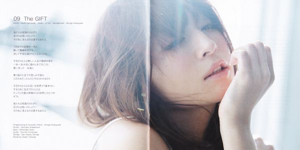 Tags: J-Pop, Ayumi Hamasaki, Chin In Hand, Bare Shoulders, Text: Song Title, Light Background, Japanese Text, White Background