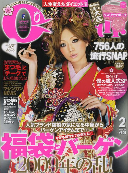 Tags: J-Pop, Ayumi Hamasaki, Japanese Text, Gray Background, Red Outfit, Red Dress, Text: Calendar Date, Kimono, Hair Up, Text: Magazine Name, Traditional Clothes, Wide Sleeves