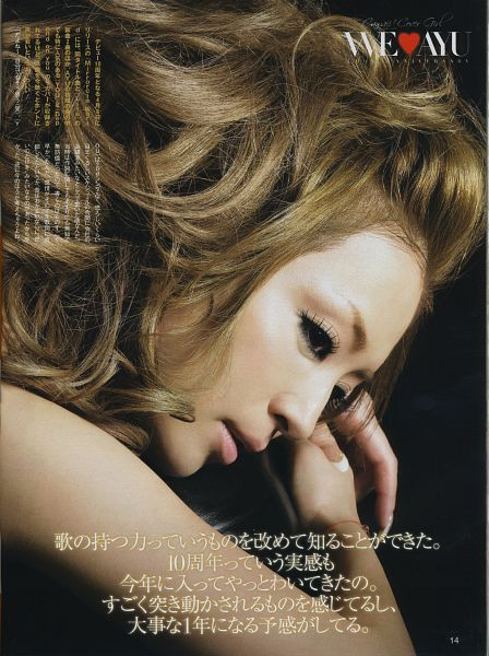 Tags: J-Pop, Ayumi Hamasaki, Looking Ahead, Black Background, Looking Away, Japanese Text, Wavy Hair, Dark Background, Android/iPhone Wallpaper
