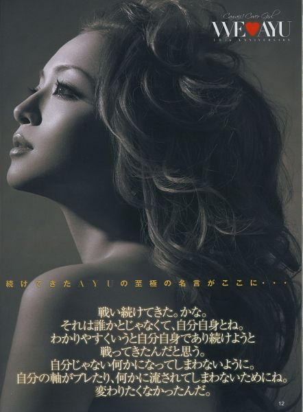 Tags: J-Pop, Ayumi Hamasaki, Side View, Japanese Text, Looking Away, Bare Shoulders, Looking Up, Wavy Hair, Bare Back, Monochrome, Back, Black Eyes