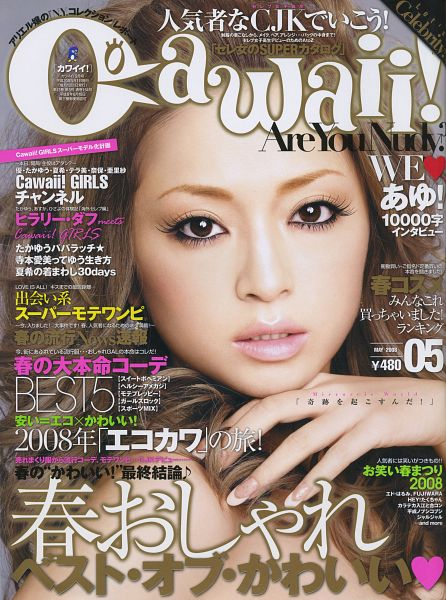 Tags: J-Pop, Ayumi Hamasaki, Japanese Text, Text: Calendar Date, Bare Shoulders, Chin In Hand, Text: Magazine Name, Close Up, Wavy Hair, Android/iPhone Wallpaper