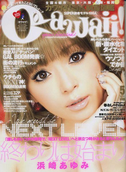 Tags: J-Pop, Ayumi Hamasaki, Text: Magazine Name, Make Up, Red Background, Japanese Text, Close Up, Nail Polish, Hand On Cheek, Bare Shoulders, Medium Hair, Android/iPhone Wallpaper