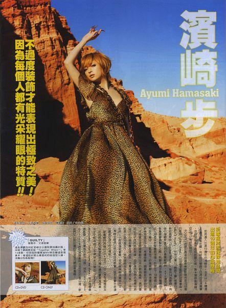 Tags: J-Pop, Ayumi Hamasaki, Text: Artist Name, Sky, Brown Outfit, Multiple Persona, Animal Print, Brown Dress, Leopard Print, Desert, Japanese Text, Outdoors