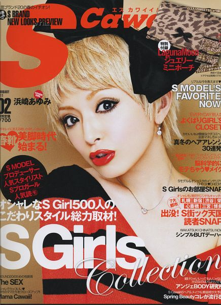 Tags: J-Pop, Ayumi Hamasaki, Japanese Text, Medium Hair, Necklace, Text: Magazine Name, Red Lips, Striped, Red Shirt, Striped Shirt, Collarbone, Android/iPhone Wallpaper