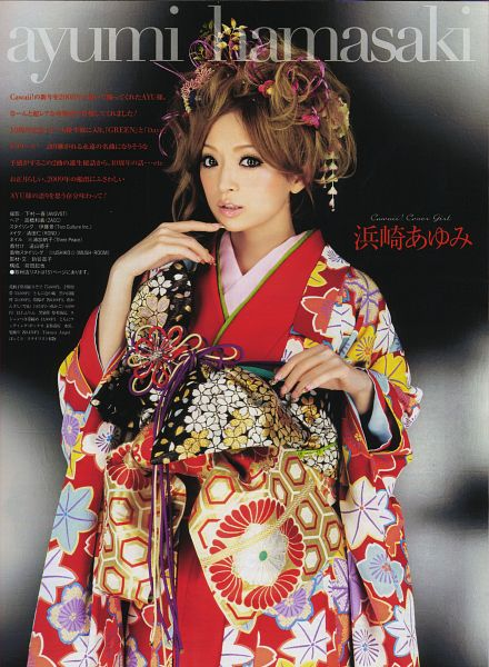 Tags: J-Pop, Ayumi Hamasaki, Black Background, Text: Artist Name, Red Outfit, Red Dress, Kimono, Chin In Hand, Japanese Text, Traditional Clothes, Hair Up, Dark Background