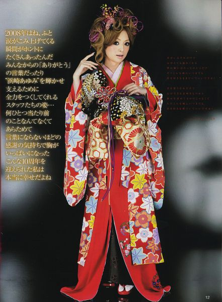 Tags: J-Pop, Ayumi Hamasaki, Red Dress, Kimono, Hair Up, Japanese Text, Traditional Clothes, Shoes, Sandals, Socks, Dark Background, Black Background