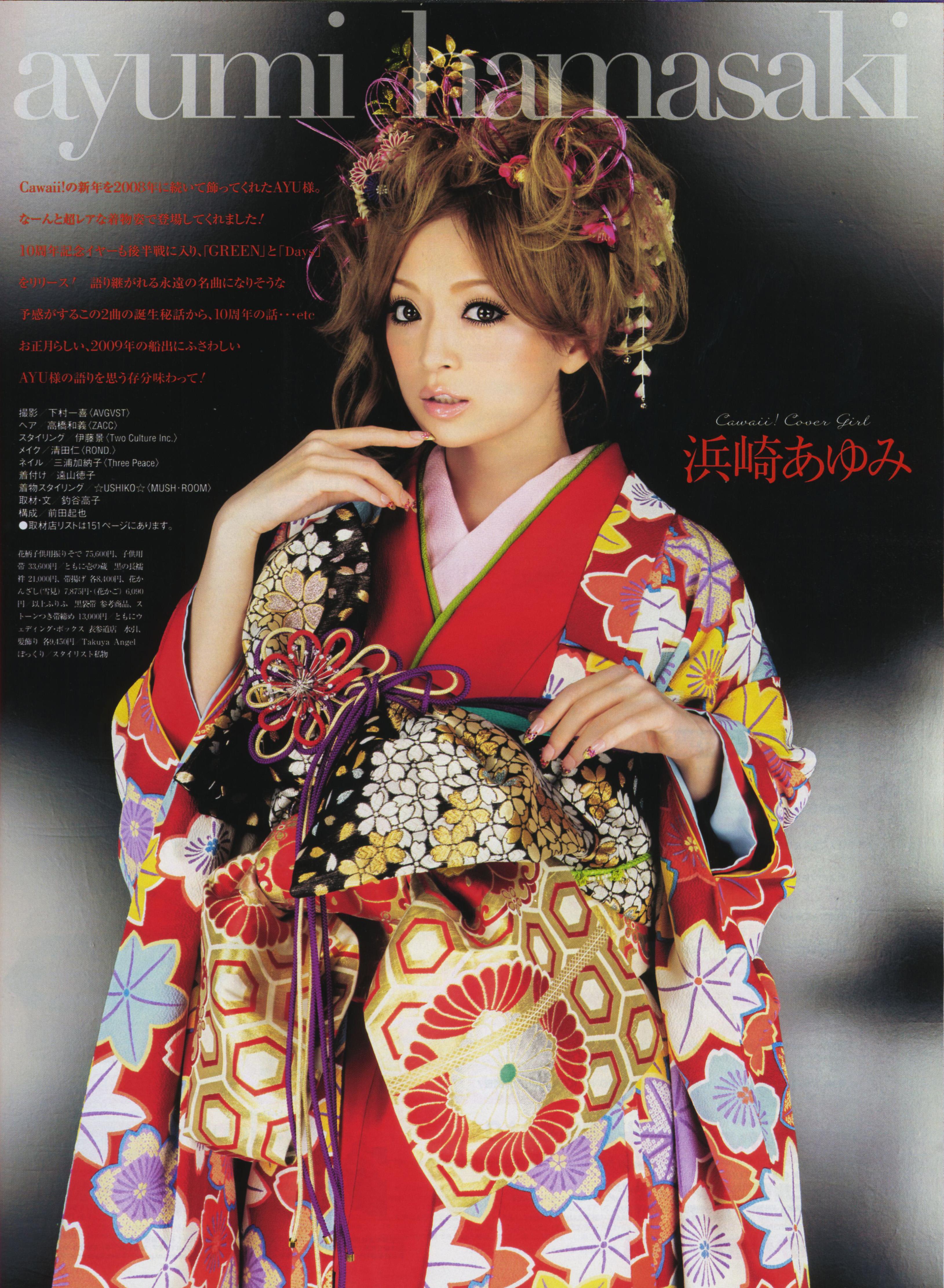 Ayumi Hamasaki Android Iphone Wallpaper Asiachan Kpop Jpop
