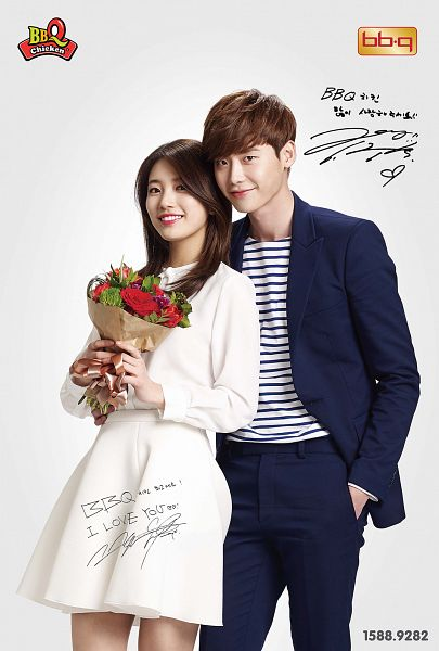 Tags: K-Drama, K-Pop, Miss A, Bae Suzy, Lee Jong-suk, Duo, Android/iPhone Wallpaper, BBQ Chicken