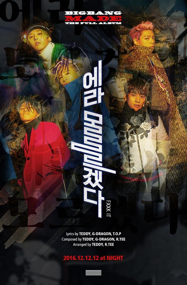 Tags: YG Entertainment, K-Pop, BIGBANG, Kang Daesung, T.O.P., Seungri, G-Dragon, Taeyang, Text: Album Name, Korean Text, Text: Song Title, Poster