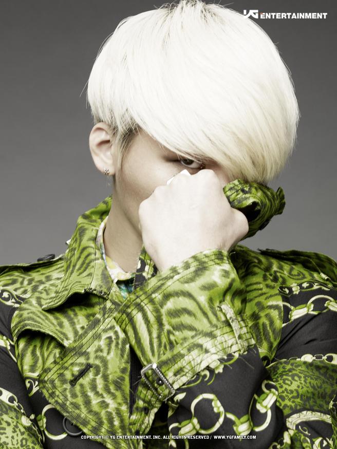 Tags: K-Pop, BIGBANG, Kang Daesung