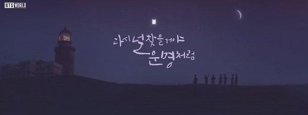 Tags: K-Pop, BTS, Park Jimin, J-Hope, Suga, Jungkook, Jin, V (Kim Taehyung), Rap Monster, Night, Full Group, Korean Text
