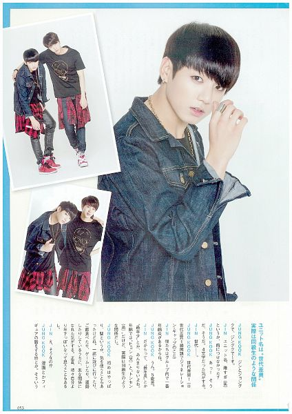 Tags: K-Pop, BTS, Jin, Jungkook, Denim Jacket, Necklace, Duo, Light Background, Japanese Text, Make Up, White Background, Two Males