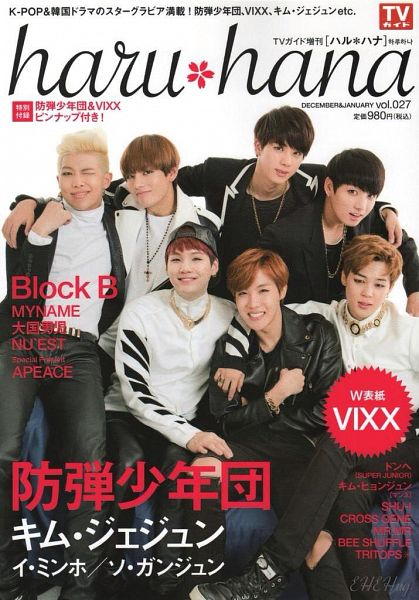 Tags: K-Pop, BTS, Jin, V (Kim Taehyung), Rap Monster, Park Jimin, J-Hope, Suga, Jungkook, Arm Around Shoulder, Red Hair, Blonde Hair