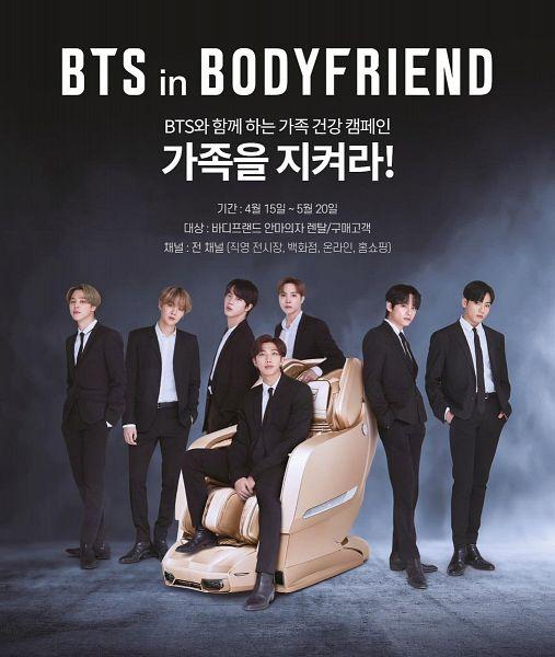 Tags: K-Pop, BTS, Suga, Jungkook, Jin, V (Kim Taehyung), Rap Monster, Park Jimin, J-Hope, Chair, Armchair, Black Pants