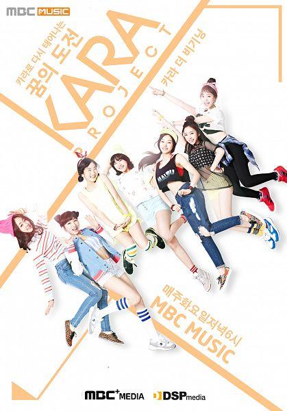 Tags: K-Pop, Baby Kara, KARA, K.A.R.D, April, 3YE, Yoon Chaekyung, Jeon Somin, Ahn Sojin, Cho Shiyoon, Kim Chaewon (April), Heo Youngji