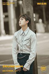 Bae Seungmin