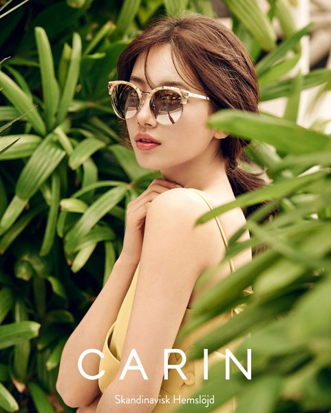 Tags: K-Pop, Miss A, Bae Suzy, Plant, Glasses, Sunglasses, Yellow Dress, Serious, Carin