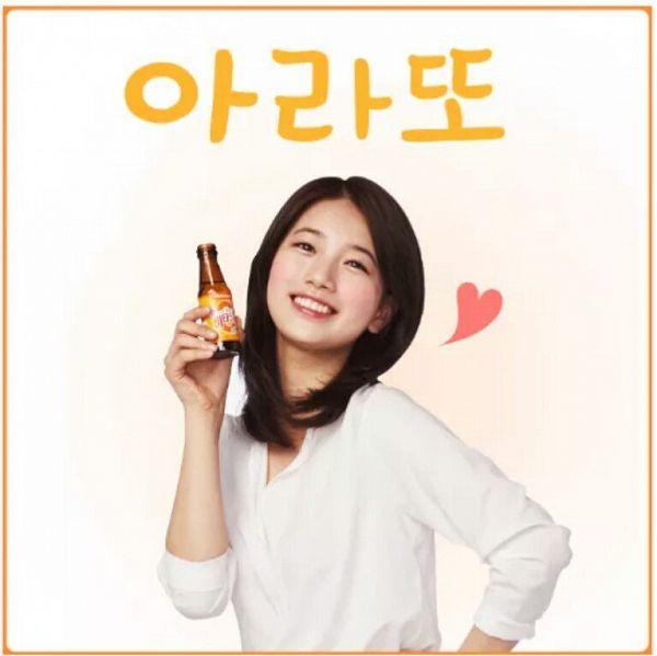 Tags: K-Pop, Miss A, Bae Suzy, Light Background, Bottle, White Background, Grin, Medium Hair, Korean Text, Vita 500