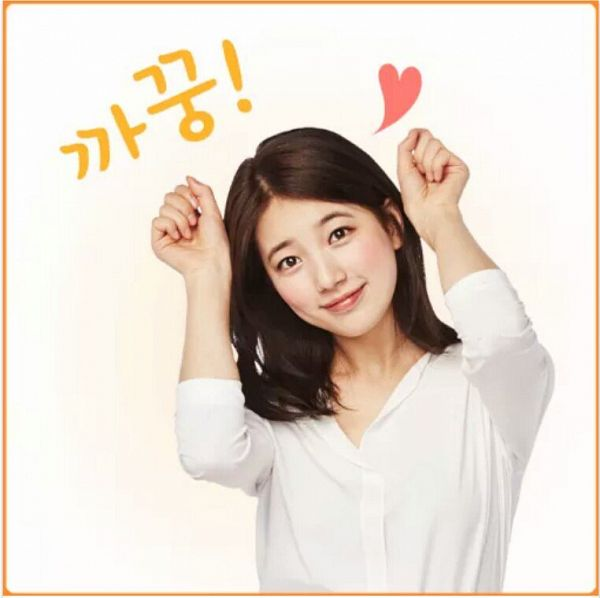Tags: K-Pop, Miss A, Bae Suzy, Medium Hair, Arms Up, Korean Text, Light Background, White Background, Vita 500