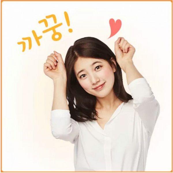 Tags: K-Pop, Miss A, Bae Suzy, Medium Hair, Arms Up, Korean Text, Light Background, White Background, Vita 500