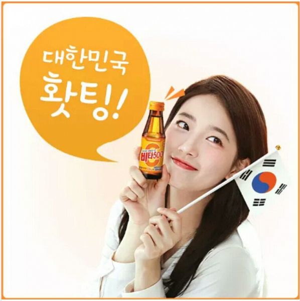 Tags: K-Pop, Miss A, Bae Suzy, Bottle, White Background, Country Flag, Flag, Korean Text, Light Background, Vita 500