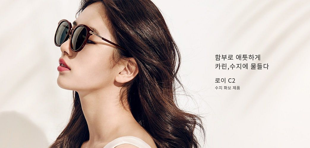 Tags: K-Pop, Miss A, Bae Suzy, Glasses, Simple Background, Sunglasses, Korean Text, Light Background, Text, White Background, Wavy Hair, Side View