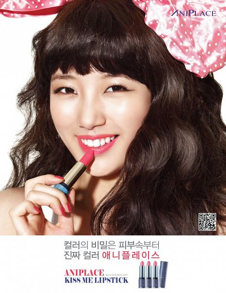 Tags: K-Pop, Miss A, Bae Suzy, Nail Polish, Close Up, Light Background, White Background, Make Up, Wavy Hair, Aniplace
