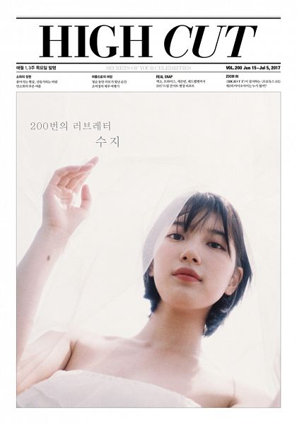 Tags: K-Pop, Miss A, Bae Suzy, Bare Shoulders, Text, From Below, Veil, Short Hair, Mole, White Outfit, Serious, Korean Text