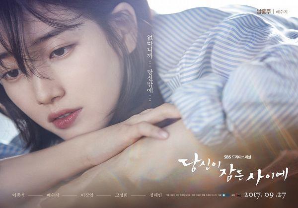 Tags: K-Pop, K-Drama, Miss A, Bae Suzy, Striped Shirt, Serious, Light Background, Black Eyes, White Background, Striped, Blue Shirt, Text: Artist Name