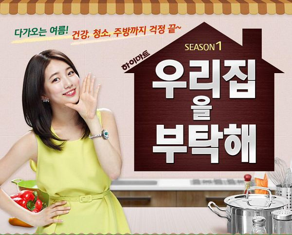 Tags: K-Pop, Miss A, Bae Suzy, Yellow Dress, Vegetables, Bracelet, Sleeveless Dress, Kitchen, Yellow Outfit, Grin, Whisk, Sleeveless