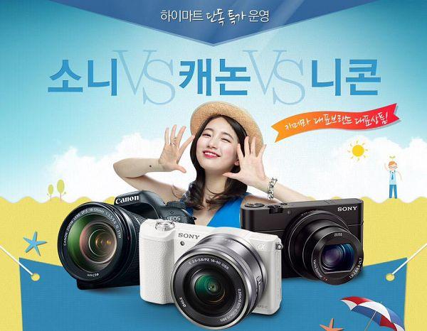 Tags: K-Pop, Miss A, Bae Suzy, Korean Text, Blue Shirt, Facial Mark, Hat, Bare Shoulders, Bracelet, Grin, Make Up, Sleeveless Shirt