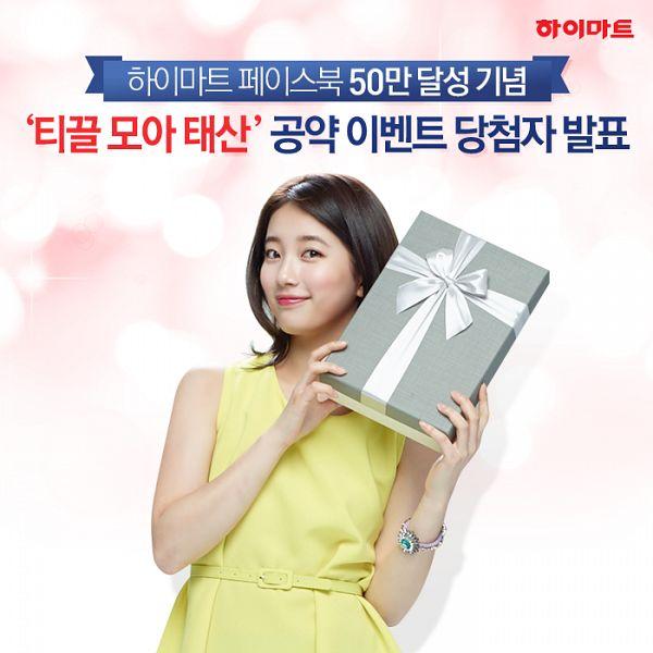 Tags: JYP Entertainment, K-Pop, Bae Suzy, Korean Text, Bracelet, Gift, Sleeveless Dress, Medium Hair, Bare Shoulders, White Bow, Sleeveless, Bow