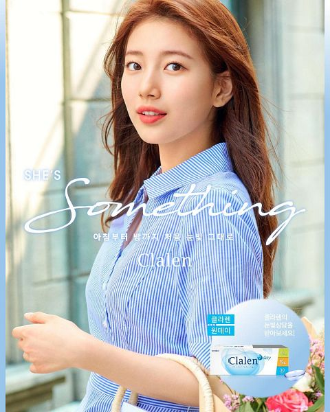 Tags: K-Pop, Bae Suzy, Bag, Blue Shirt, Rolled Up Sleeves, Rose (flower), Striped Shirt, Contact Lenses, Pink Flower, Grin, Striped, Window