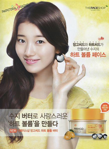 Tags: K-Pop, Miss A, Bae Suzy, Bare Shoulders, Sleeveless, Text: Brand Name, Wavy Hair, Sleeveless Dress, Yellow Dress, Korean Text, Make Up, Yellow Outfit
