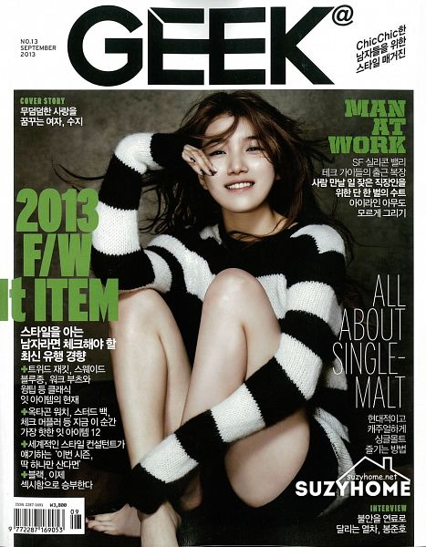 Tags: K-Pop, Miss A, Bae Suzy, Korean Text, English Text, Grin, Shorts, Striped, Black Shorts, Striped Shirt, Magazine Scan, Geek