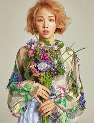 Baek A-yeon